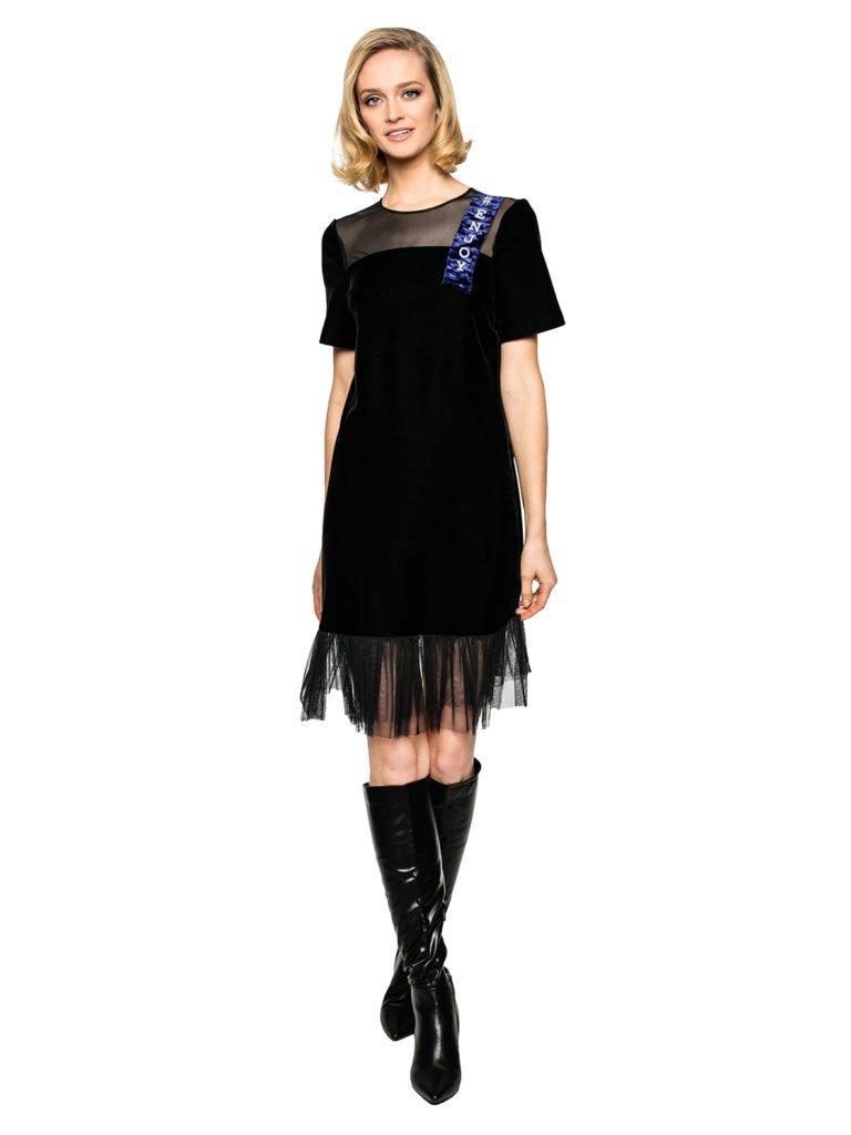 Sukienka ENJOY